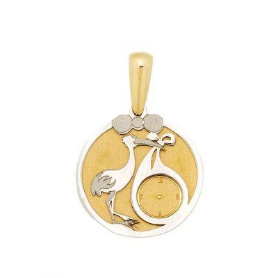 Medalla Cigueña Y Reloj Redonda Oro 18ktes